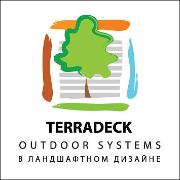 Первый открытый конкурс ландшафтных проектов «Terradeck. Outdoor systems в ландшафтном дизайне».