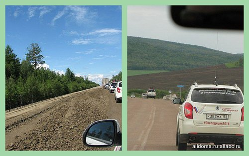 Участники автоэкспедиции «Россия-2014» 21 июня выехали из города Чита с целью проведения мониторинга состояния дорожного покрытия и проверки уровня придорожного сервиса на федеральной трассе Р-258 Иркутск – Чита.