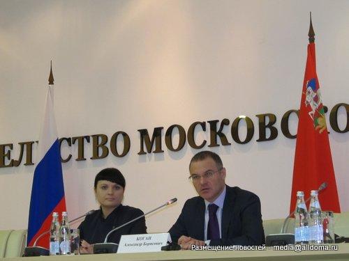В Подмосковье стартовала кампания по лицензированию УК: сегодня первый квалификационный экзамен!