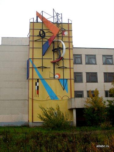 уникальный настенный памятник по мотивам работ Василия Кандинского