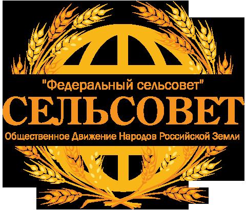 http://www.allabc.ru/images/logo/agrodergavalogo.png