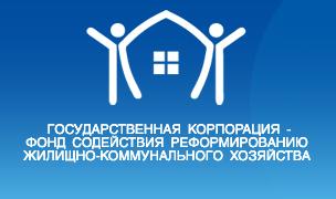 «Эффективное управление жилищно-коммунальным хозяйством в целях создания благоприятных условий проживания граждан»