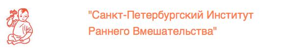 Выставка о жизни людей с особенностями в развитии проходит в Санкт-Петербурге  с 26 ноября по 31 декабря 2014 года (Институт Раннего Вмешательства Литейный пр. 55).