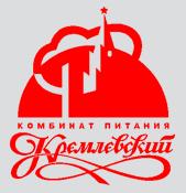 С 2014 года компания NAI Becar является одним из официальных поставщиков клининговых услуг для объектов Комбината питания «Кремлевский».