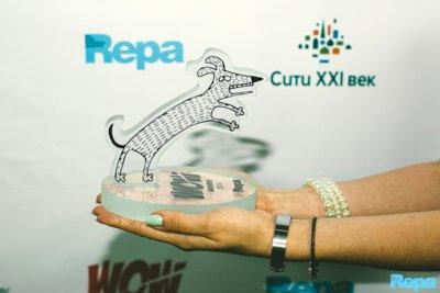 Ассоциация REPA (Rеаl Estate Professional Association) провела церемонию награждения победителей первой в недвижимости Премии по рекламе WOW Awards!