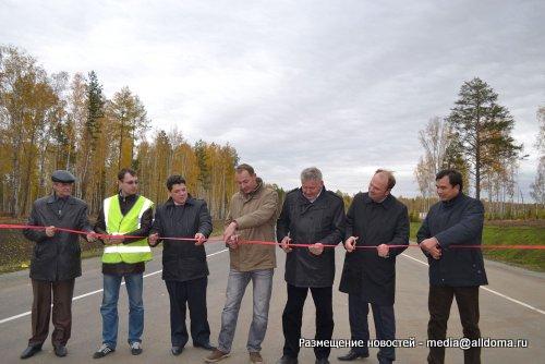 Как сообщает Росавтодор,  ликвидация гравийных разрывов на трассе М-53 придаст импульс экономике Байкальского региона.