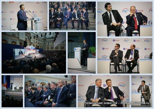 Деловую часть Форума в первый день работы открыла пленарная дискуссия «Транспорт России: контуры инвестиционной политики»