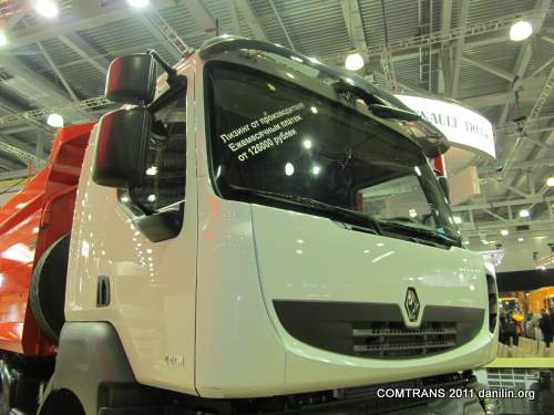 Добро пожаловать на стенд Renault Trucks!