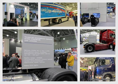 На Международном грузовом автосалоне COMTRANS/13 (КомТранс 2013)